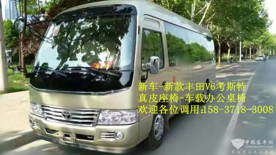 郑州20中巴考斯特出租