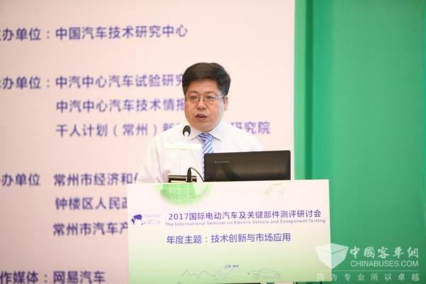 吴志新:2030年纯电及插电有望达到汽车总产量的40-50%