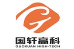 国轩高科:拟募资近36亿元打造闭合式锂电池全产业链