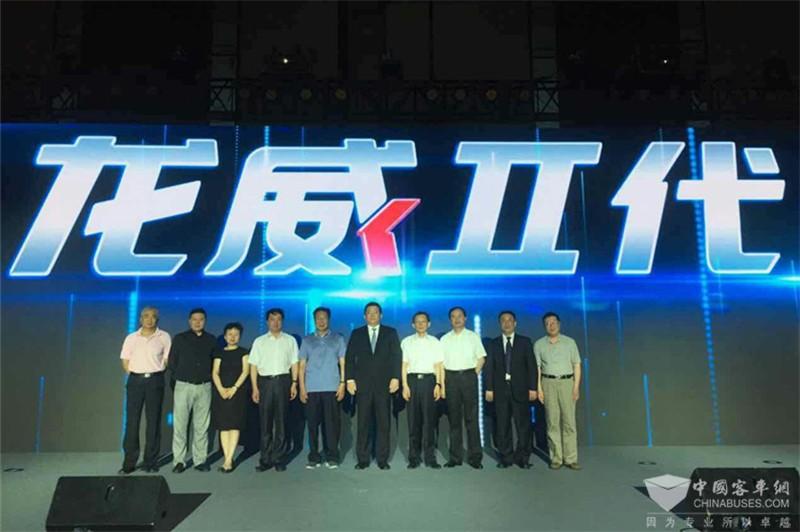金龙龙威Ⅱ代在北京发布现场图集