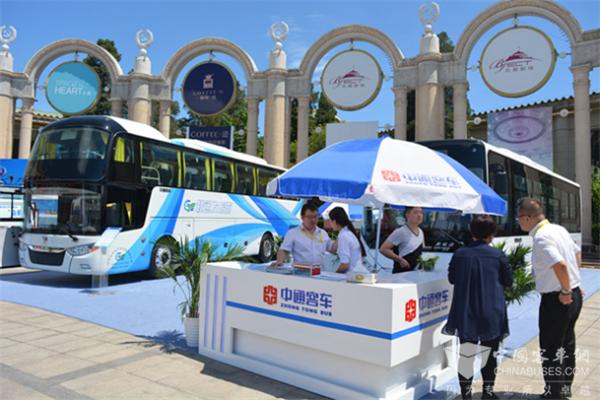 中通客车携旅游大巴和纯电动客车亮相道路运输展
