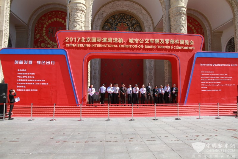 2017北京道路运输展:开幕式及领导巡馆