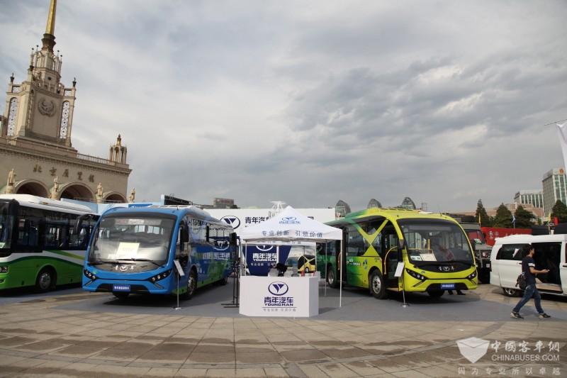 2017北京道路运输展:青年客车展台