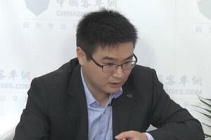2017 北京道路运输展:中国客车网专访比亚迪商用车公关部总监肖海平