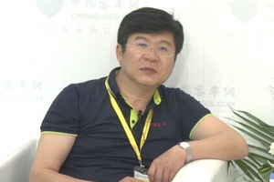 2017北京道路运输展:中国客车网专访黄海客车整车所所长何志亚