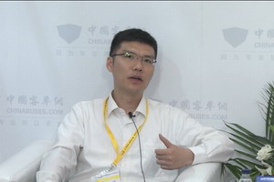 2017北京道路运输展:中国客车网专访海格客车技术中心副主任严则进