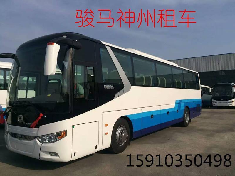 北京大客车旅游包车公司--朝阳区班车出租服务公司 车型齐全