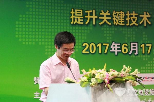 杨林教授:新能源汽车动力系统发展及大数据应用