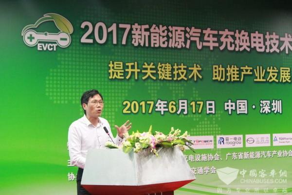 周发涛:广东新能源汽车发展规划及现状