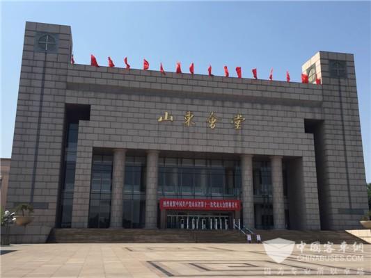 圆满服务山东省第十一次党代会,宇通T7再度获赞