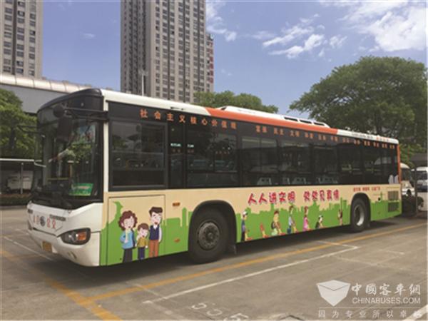 苏州太仓:公益广告覆盖公交,城市文明添风景