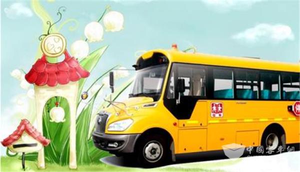 宇通客车:用安全舒适校车为学生撑起保护伞
