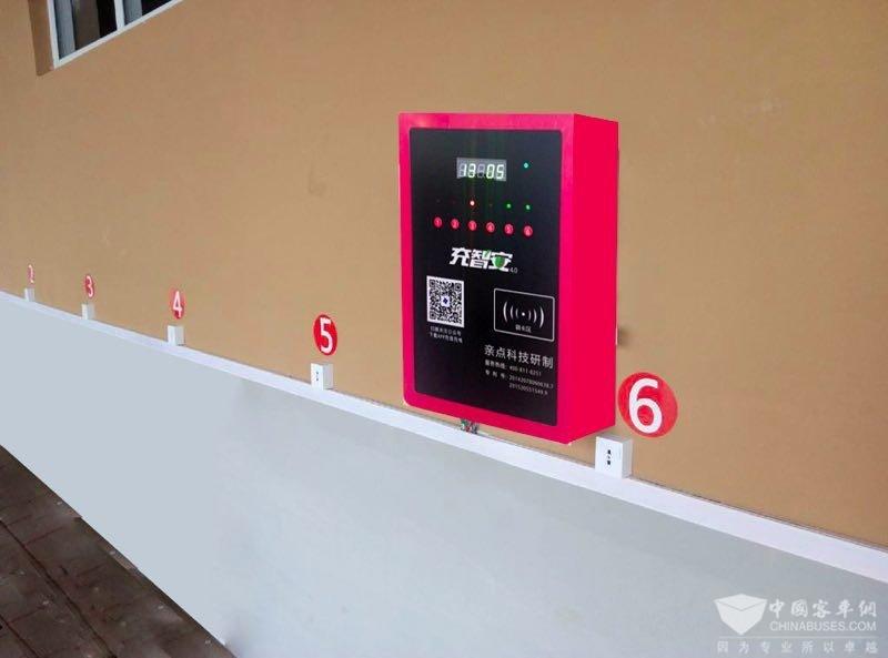 西安市充电设施信息综合平台上线