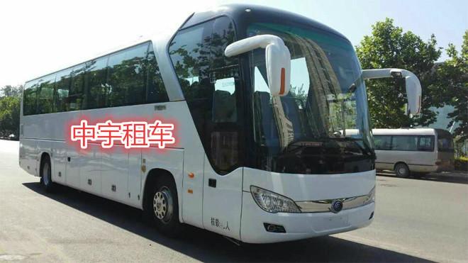 北京通州班车租赁公司|企业班车租赁|大巴车租赁--中宇租车