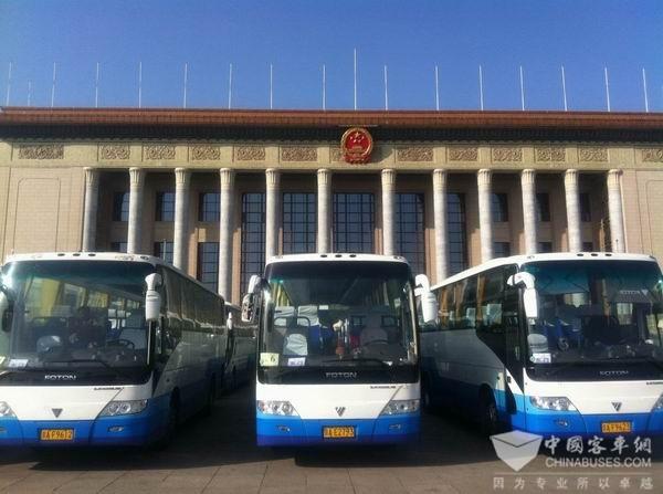 北京大兴区班车租赁公司 大兴企业班车租赁公司--中宇租车