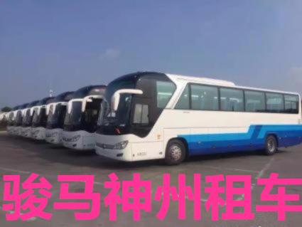 北京朝阳区租车28座考斯特39座宇通55座金龙大巴出租