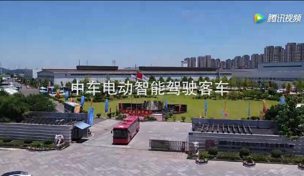 【视频】中车电动 电动汽车智能客车驾驶系统