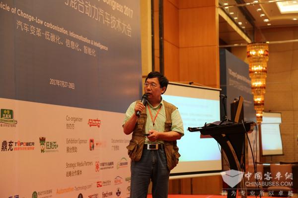 2017(第三届)中国国际电动汽车与混合动力汽车技术大会圆满闭幕