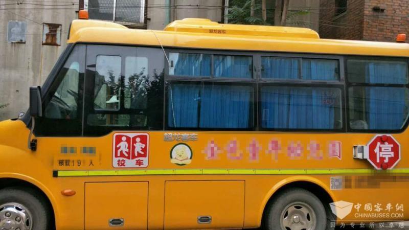 19座东风超龙幼儿园专用校车转让