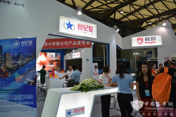 上海客车展 世纪联保专注新能源客车消防安全