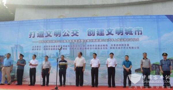 湖南:邵阳200台新能源公交全新上线