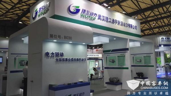 BUS EXPO 2017上海客车展|武汉理工动力展台