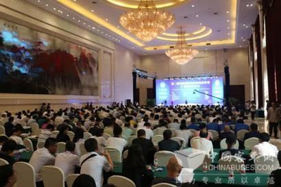 第二届机械润滑暨设备健康管理产业链国际论坛隆重开幕