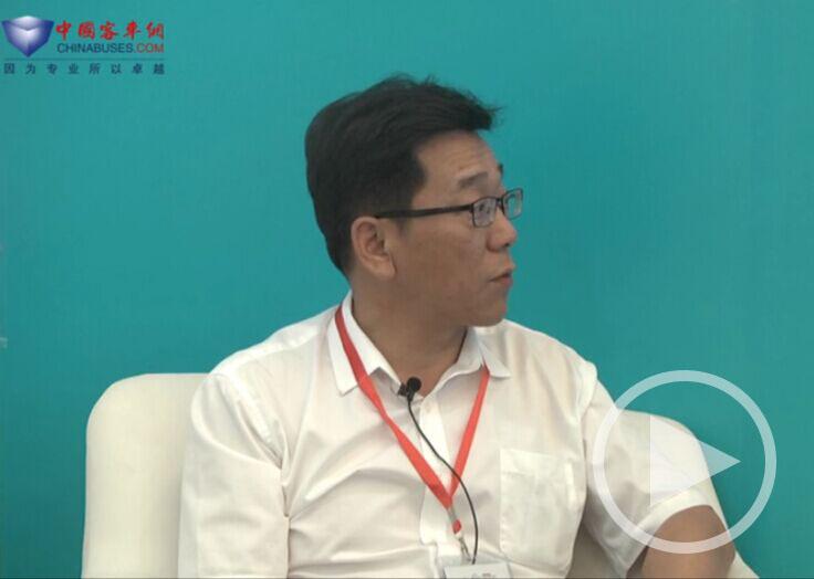2017上海国际客车展|专访银隆新能源常务副总裁敖建华