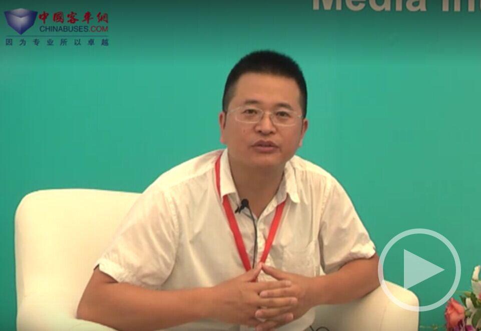 2017年上海国际客车展|专访中汽客汽车零部件高端客户经理郑启炜