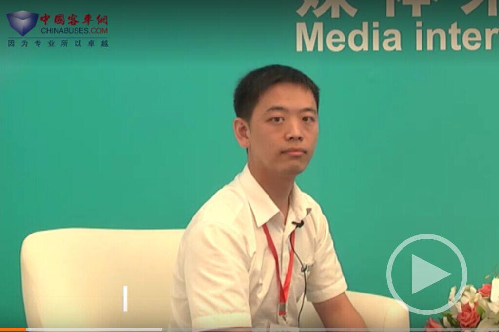 2017年上海国际客车展|专访武汉理工通宇技术中心张梓梁