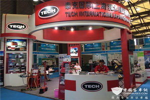 BUS EXPO 2017上海客车展|美国泰克展台