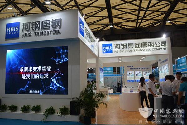 BUS EXPO 2017上海客车展|河钢唐钢展台