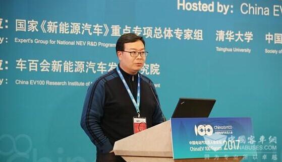 百人会|明平文:中国即将迎来氢能时代