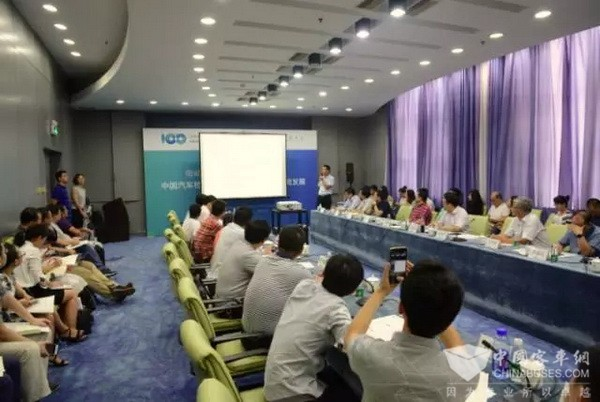 百人会|新能源汽车中国工况研究项目研讨会报告(二)