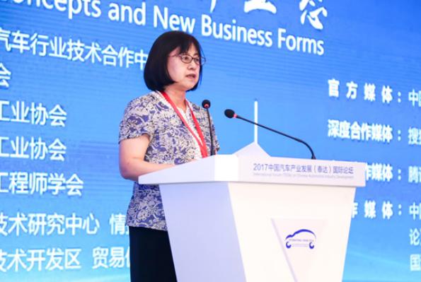 泰达论坛 | 胡剑萍:构建统一开放竞争有序的现代汽车流通体系