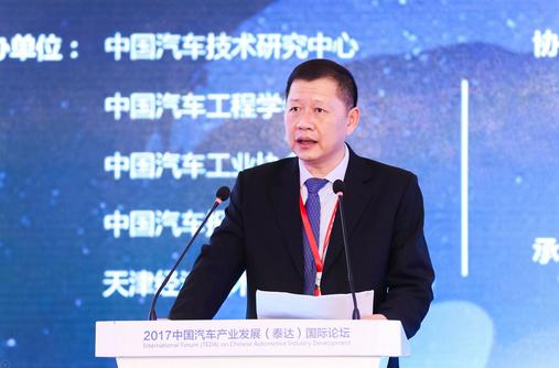 泰达论坛|杨青:商用车车企五化助力公路运输效率提升