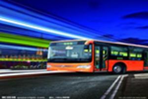 杭州:8000辆公交全面支持银联卡及移动支付乘车