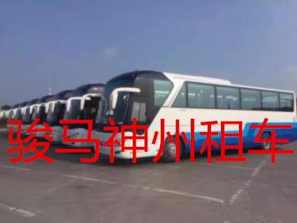 春风十里不如您北京大巴车出租北京大巴车租赁国庆包车优惠