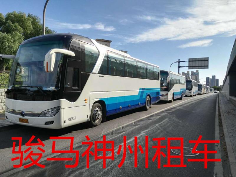 北京旅游租车大巴51座、公司提供班车、旅游、学校包车