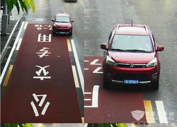 重庆首条公交优先车道正式执法处罚