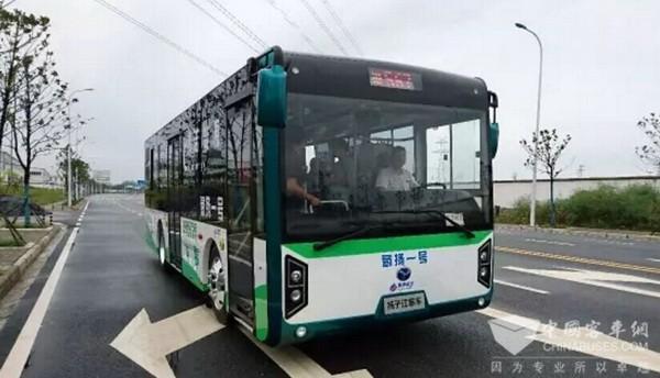 """扬子江氢燃料电池客车""""氢扬号""""发布"""
