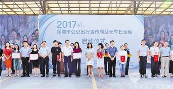 深圳:无人驾驶公交将于10月底登陆
