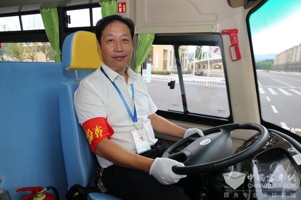 """关于开展""""第三届5.20全国公交驾驶员关爱日""""活动的实施方案"""