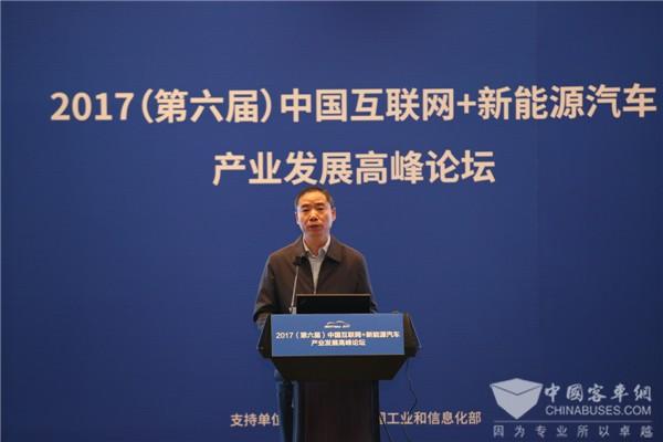 辛国斌:我国汽车产业实现持续快速发展,技术创新有序推进
