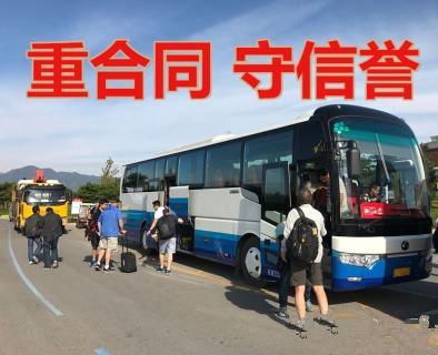 北京旅游大巴车出租价格和时间灵活 新款大巴车长短期包车,长租优惠