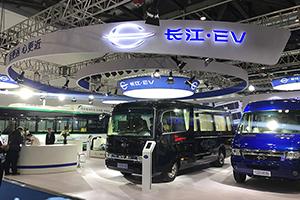 2017北京节能与新能源汽车展 长江汽车展台