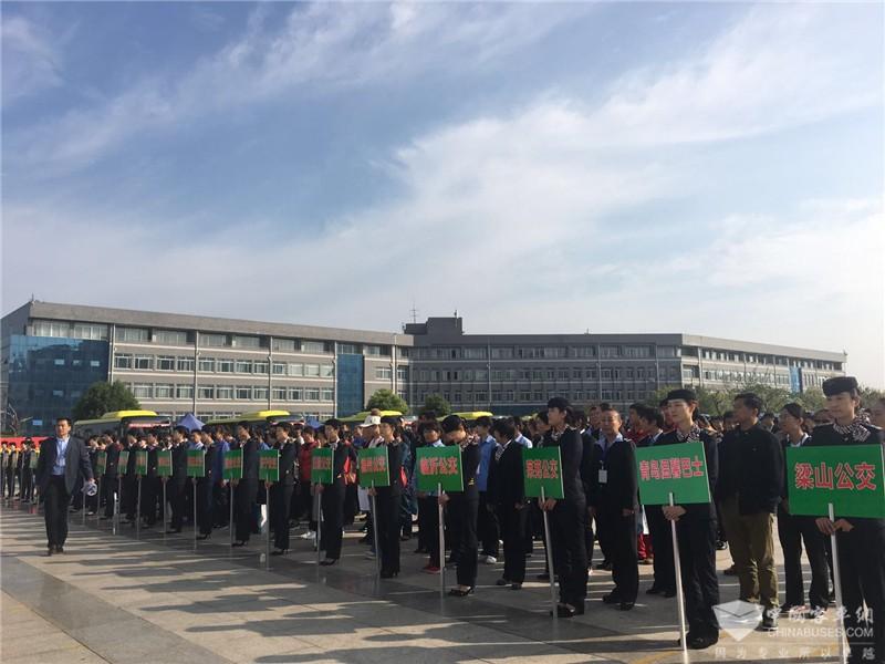 """""""绿控传动""""杯山东省公交技能大赛在枣庄举行"""