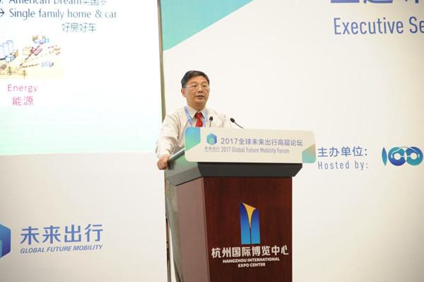 严晓教授:未来出行中的智能动力锂电池