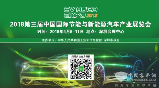 EVAUTOEXPO深圳新能源车展双重财政补贴等同展位费