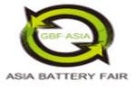 GBFASIA2018第三届亚太电池展+亚洲动力电池与储能峰会